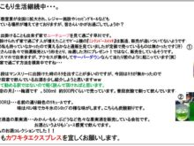 カワキタニュース5月 その4