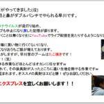 カワキタニュース3月 その4